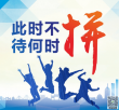 中国知网检测系统查重原理有哪些呢?